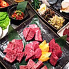 東京焼肉 あかねのコース写真
