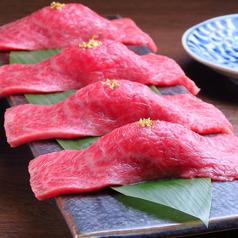 たれ焼肉 金肉屋 渋谷道玄坂店のおすすめ料理1