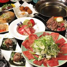 和牛肉酒場 じゅーしゐ 横浜駅前店のコース写真
