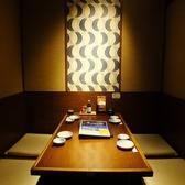4名様用の個室★オシャレなお席でお食事をお楽しみください♪