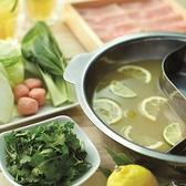 温野菜 那珂店のおすすめ料理2