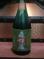 ≪今月のお酒≫森伊蔵 極上の一滴  充分な熟成期間を経て出荷されます限定森伊蔵 極上の一滴。