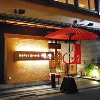 食・空間・サービス全て『和』にこだわるお店です