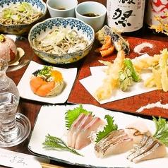 永山 EIZANのおすすめ料理1
