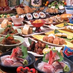 皓の月 やさしさ和食と日本酒のお店の写真