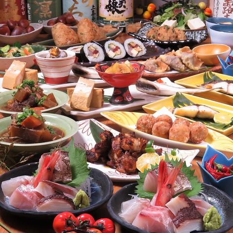皓の月 やさしさ和食と日本酒のお店
