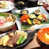 日本料理 もち月一味庵 堺のグルメ