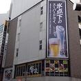 栄駅1番出口徒歩2分★スーパードライの看板が目印です