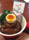お肉キッチン 粟山バル ランタンのおすすめ料理2