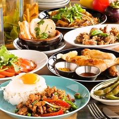 大衆アジアンビストロ アロイマーケットのおすすめ料理3