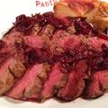 料理メニュー写真仔鹿雌ロース肉の低温ロースト 200g