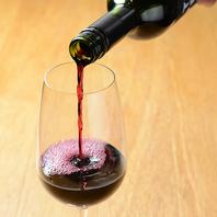 ワインはもちろん、ドリンク充実