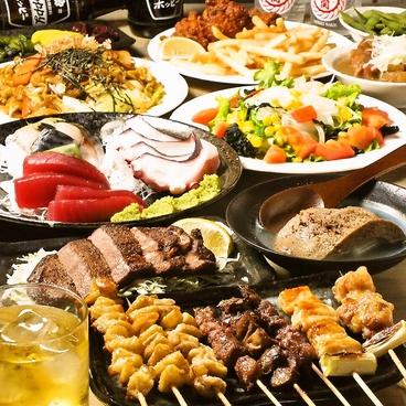 旨居屋 新八 上野駅前店のおすすめ料理1
