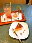 ローズコーポラス ROSE CORPORUSEのおすすめ料理3