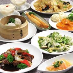 中国料理 鴛鴦のおすすめ料理1