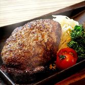 ニクバルダカラ 栄矢場町店のおすすめ料理3