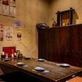 10名様まで掘りごたつ半個室席×1。新宿南口での居酒屋宴会・個室飲み会にもぜひご利用ください。