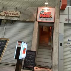 FOOD BAR Cena Postoの雰囲気1