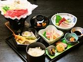和風レストラン ちからのおすすめ料理2