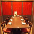 デートから接待まで幅広くご利用いただける、店内奥のテーブル個室