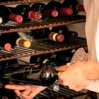 150種類以上【ソムリエ厳選ワイン】ラインナップ充実!