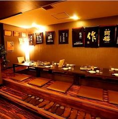 寿司居酒屋 鮨米 すしべいの雰囲気1