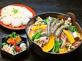 和風レストラン ちからのおすすめ料理3