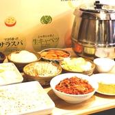 焼肉 298 梅田店のおすすめ料理3
