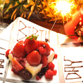 ★バースデーサプライズ!!花火と音楽で盛大にお祝いを♪