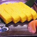 料理メニュー写真幸せの黄色い玉子焼/お土産用1本