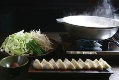 酒場 亀円のおすすめ料理1