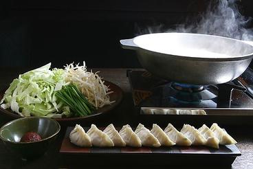酒場 亀円 山形駅前店のおすすめ料理1