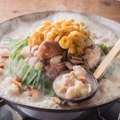 料理メニュー写真■きのこの旨みたっぷり!!濃厚スープで食べるモツ鍋  ~おすすめの〆 〆雑炊で「きのこ雑炊」~