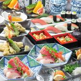 鮨處 八千代 四谷総本店のおすすめ料理2