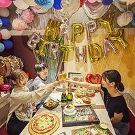 【限定1室】誕生日専用バルーン個室は予約必須!!