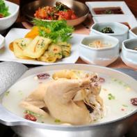『参鶏湯サムゲタンコース』料理8品+2時間飲み放題付