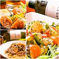 おいしい創作料理とワイン