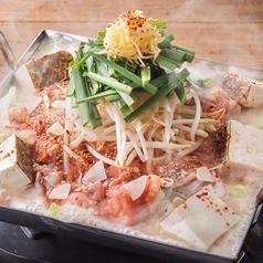 """料理メニュー写真■鶏出汁で食べる鶏明太""""ちりとり鍋""""  ~おすすめの〆 〆うどんで「明太うどん」 ~"""
