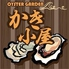 炭火焼きBBQ 肉牡蠣小屋 川崎モアーズ屋上のロゴ