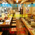 おでん処 じゅんちゃん 新潟駅前店の雰囲気1