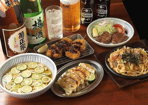 香川直送の本格讃岐うどんが楽しめる♪飲み放題付宴会コースもご用意しております!!