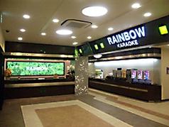 カラオケ レインボー 宇都宮店の写真