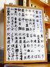 いきいき鮨 大吉のおすすめポイント1
