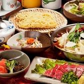 もつ鍋 笑楽 天神ソラリア店のおすすめ料理2