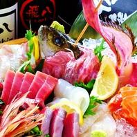 豪華刺盛りがウマイ&厚切り!厳選された鮮魚をご用意♪