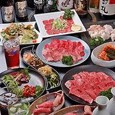 焼肉 肉匠 紋次郎 東三国店の雰囲気3