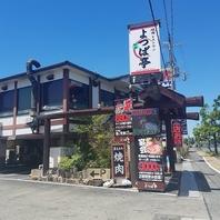 播磨町・駐車場15台有り