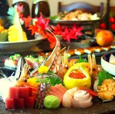 郷土料理と地酒 宮城の蔵 仙台駅前店のおすすめ料理1