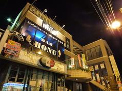 BAR HONU の写真