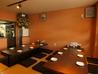 喜咲Dining なり坊のおすすめポイント3